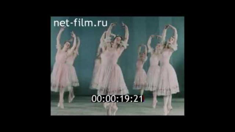 Песни родникового края (Свердловская киностудия, 1968)