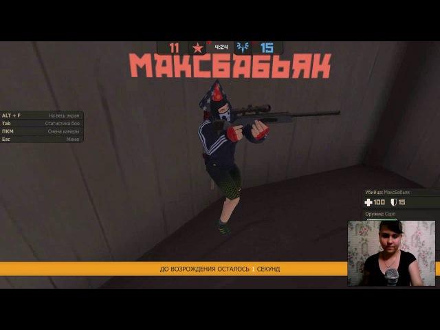 Контра Сити 3D Шутер Онлайн Часть 2 Совместная игра/Aleska Lala