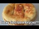 Домашние пышки.Очень вкусно и очень быстро!Homemade crumpets.Very fast and very tasty!