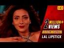 LAL LIPSTICK FULL SONG New Version AMI NETA HOBO Shakib Khan Bidya Sinha Saha Mim