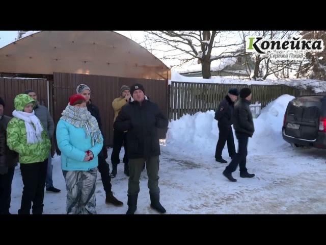 Жители деревни Зубачёво не пойдут голосовать на выборы Президента