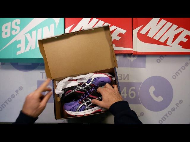 Nike asics Sports Shoes New Mix (9 PCS) 4пак - брендовые кроссовки сток Nike, Asics шт