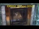Печь для бани из нержавейки ERMAK 30 Люкс GOLD с закрытой каменкой и парообразователем