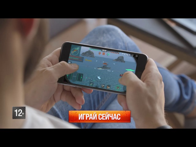 World of Warships Trailer [RU]