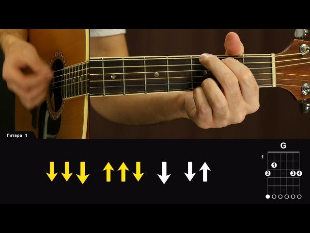 Упражнение Люмен Три пути Стандартный строй Ми