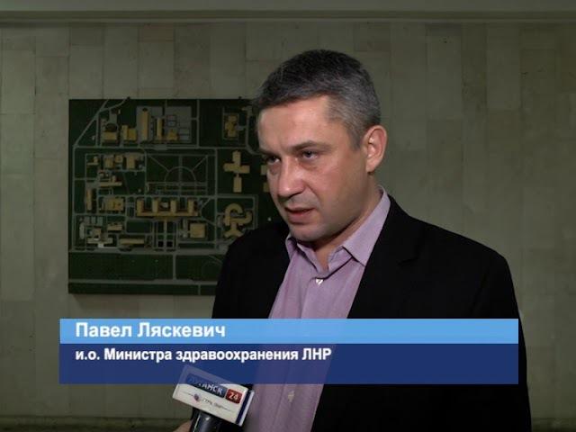 ГТРК ЛНР. Состояние здоровья возвращенных в ЛНР защитников Донбасса вызывает опасения