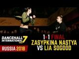 DANCEHALL INTERNATIONAL RUSSIA 2018 - 1VS1 PRO| FINAL - ZASYPKINA NASTYA (win) vs LIA SOGOOD