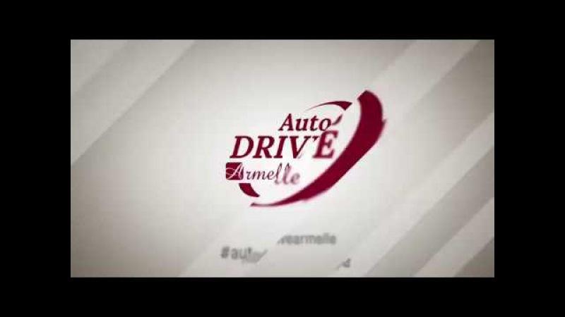 Автопрограмма кампании Armelle Drive KIA RIO