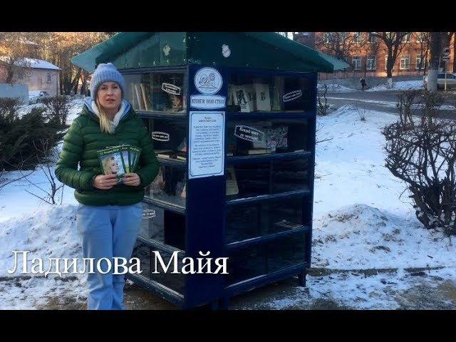 Город Владимир участвует в акции Книги Владимира Мегре в книгообменники