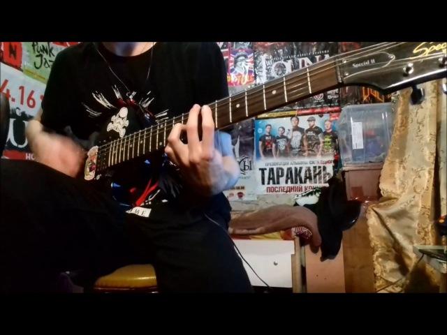 Порнофильмы - Пулю буржую (ПТВП cover) (guitar cover)