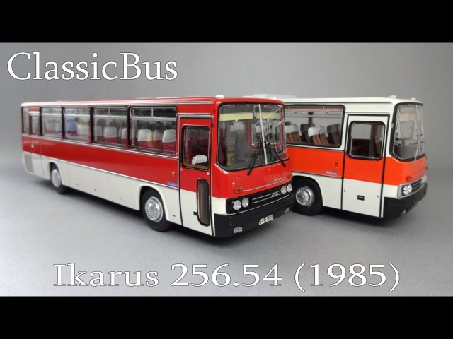 Ikarus 256.54 | ClassicBus | обзор масштабной модели