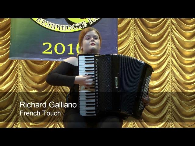 Galliano French touch ACCORDION music Egle Bartkeviciute Accordeon Akkordeon Fisarmonica аккордеон