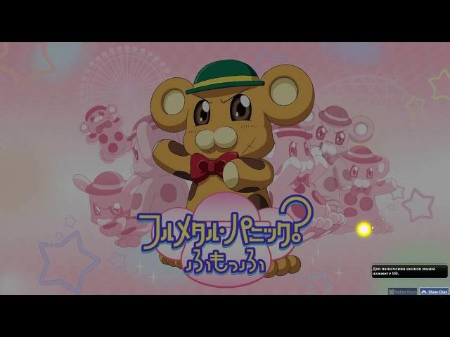 Mikuni Shimokawa - Sore ga, Ai deshou [Extra]HDHR 1x100 300pp