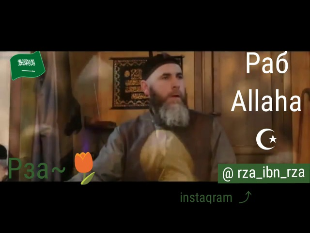 Халид Ибн Валид Меч Allaha против Куфаров