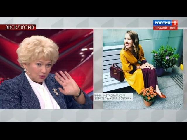 Андрей Малахов. Прямой эфир. Блондинка в шоколаде Ксения Собчак