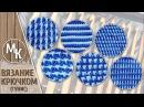 Вязание тунисским крючком двухцветные узоры основы для начинающих МК видеоурок