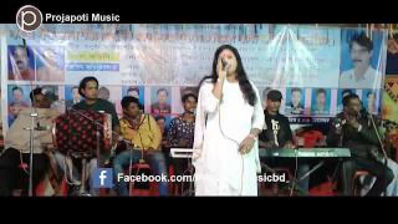 Bangla Baul Gaan   Premer agune jole   Bangla Folk Song 2018   একবার দেখুন ভিডিও গান টি...