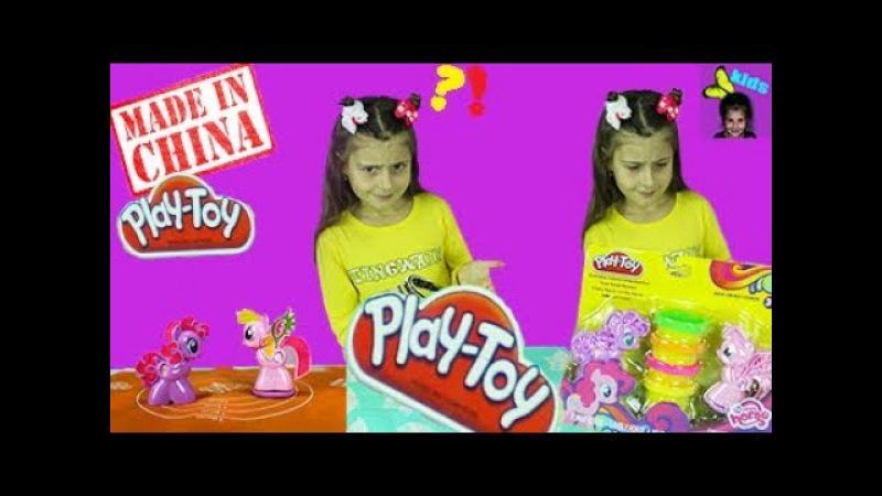 Плей до Пластилин play toy Китайская подделка! плей до пони/плэй до подделка/НадяKIds