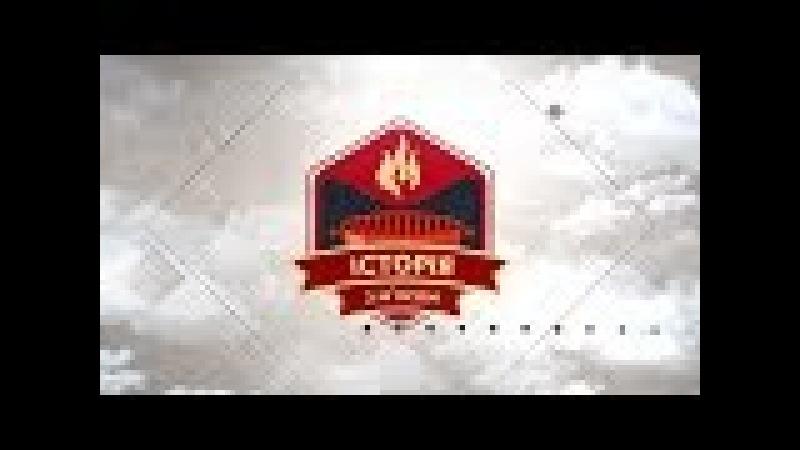Донбас – це Україна. Казус Донецько-Криворізької республіки | ІСТОРІЯ З М'ЯСОМ 35