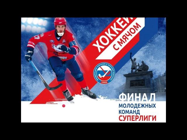 Родина-2 (Киров) — Динамо-Казань-2 (Казань)