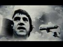 Владимир Высоцкий И улыбаясь мне ломали крылья Документальный фильм