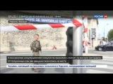 Новости на Россия 24  Сезон  Ответственность на нападение в Марселе взяло на себя