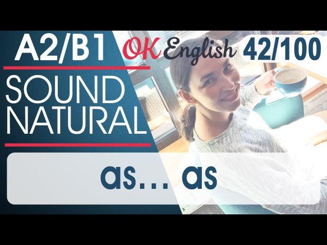 42 100 As as Настолько что 🇺🇸 Разговорный английский язык OK English