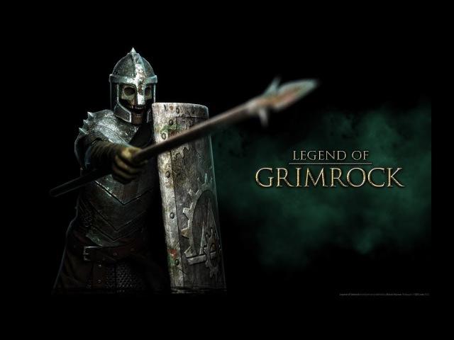 Legend of Grimrock Yettich часть 1 Проиграл Мучайся