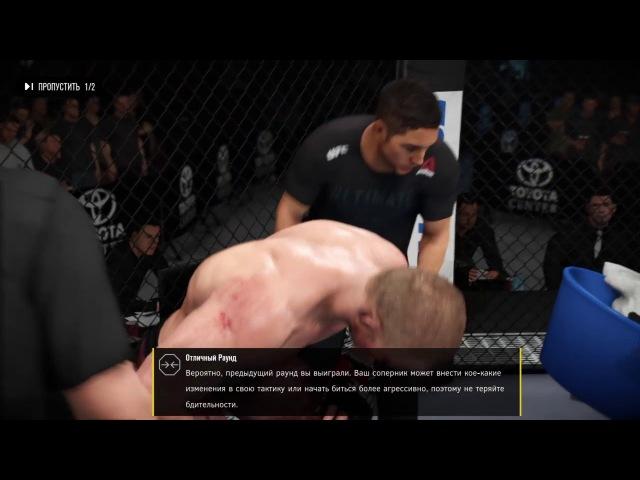 JFL 7 LIGHT-HEAVYWEIGHT Misha Cirkunov kurac1st0 vs Michael Bisping Elvisby