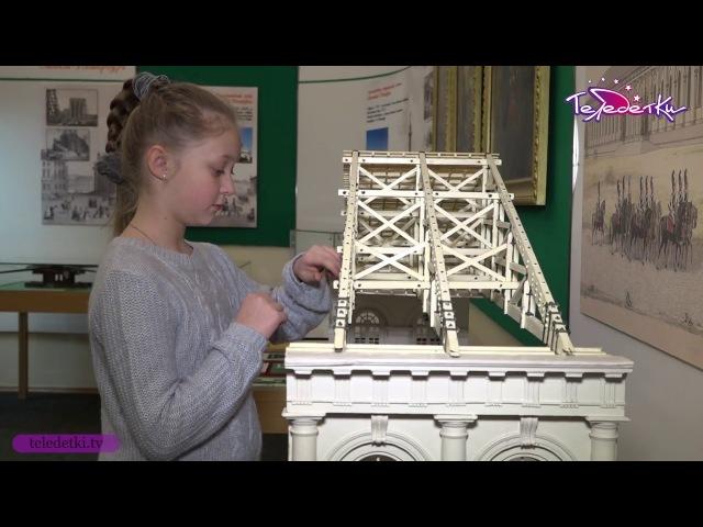 Выставка Гений инженерного дела