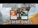 Обзор колоды 5-цветные Динозавры   decktech обзор аналитика   mtg Deck Standard 5C dinos ixalan