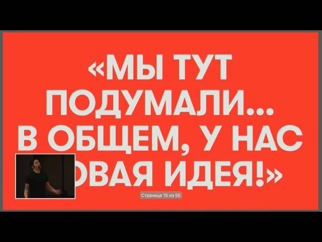 Designe Александр Гладких и Андрей Старков Charmer Meduza и Arzamas