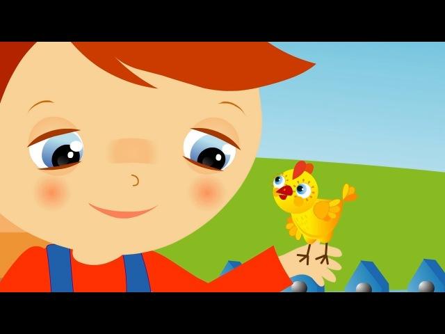 Mio piccolo pulcino LA FATTORIA DO RE MI canzoni animate per bambini