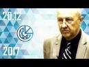 Полная версия лекции ШАФ 20 12 2017 г Андрей Фурсов