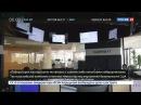 Новости на «Россия 24» • Лаборатория Касперского отвергла обвинения властей США