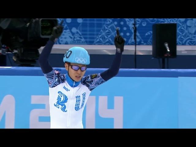 Сочи 2014. Шорт-трек. 1000 м. финал. Виктор Ан.