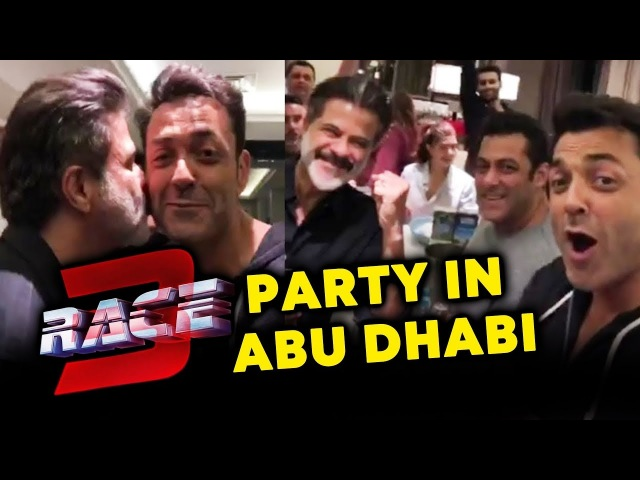 RACE 3 GRAND PARTY In Abu Dhabi | Salman Khan, Bobby, Anil Kapoor, Daisy, Jacqueline, Saqib, Remo