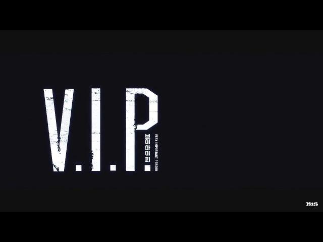 Kim Gwang Il / Lee Jong Suk ( V.I.P. ) MV