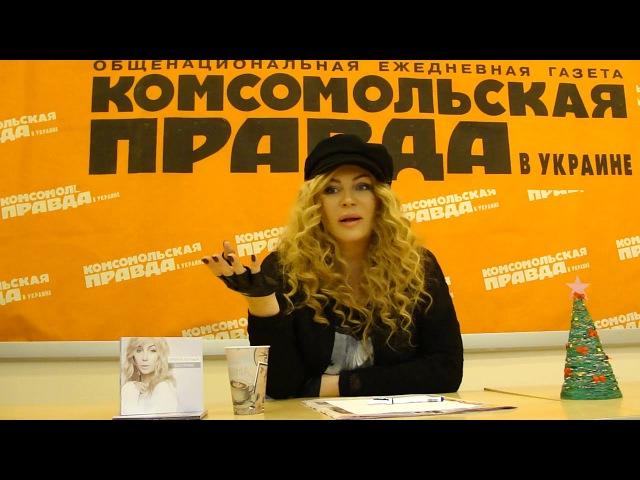 Онлайн-конференція: Ірина Білик в гостях у КП в Україні (частина 2)