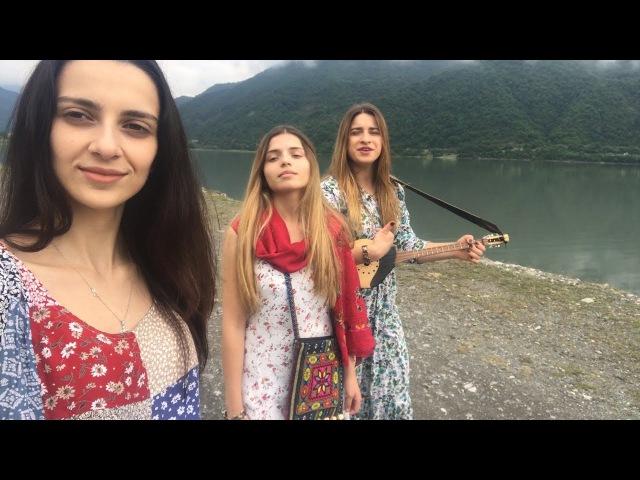 Trio Mandili - Menatrebi