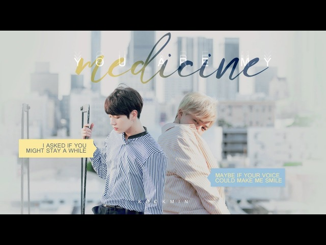 Jikook / Kookmin • You're my medicine 🌠