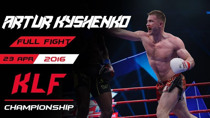 Kickboxing Artur Kyshenko vs. Murthel Groenhart FULL FIGHT-2016