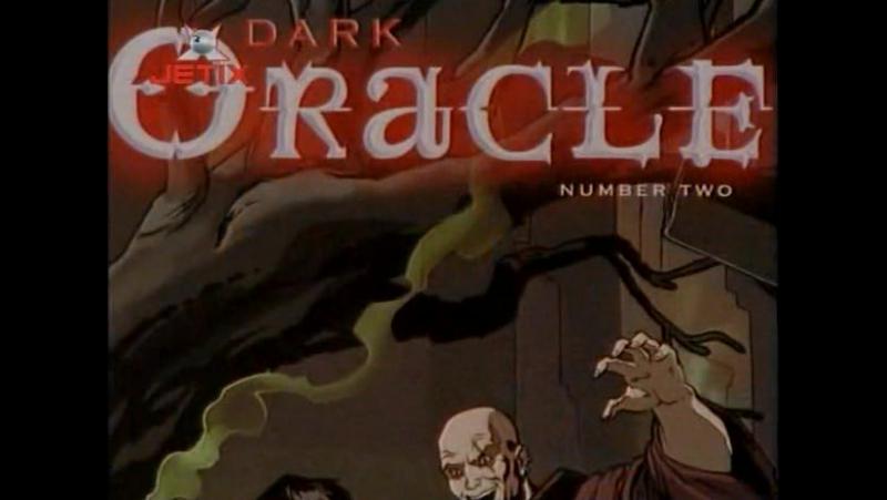 Темный Оракул - 2 Серия