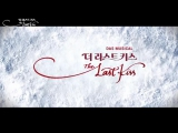 [INSTAGRAM] 180103 emk_musical @ EXOs Suho