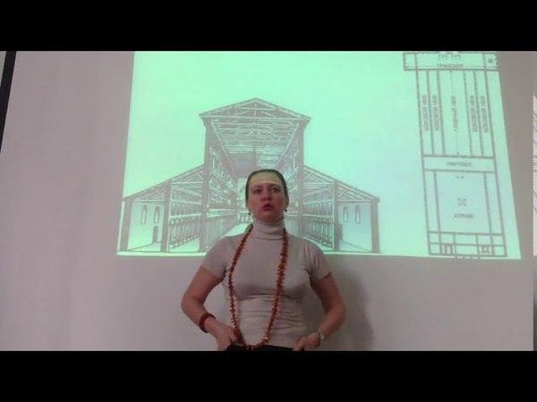 История искусств Раннее христианское искусство Романская архитектура Лекция 3
