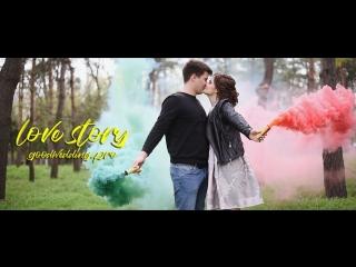 Love Story - Алексей и Алина 2018