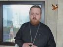 Вхождения Гос услуги через начертания антихриста Свя ик Владимир