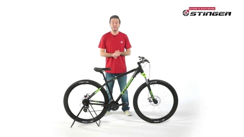 Велосипед Stinger Reload STD 2018
