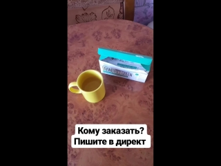 VID_102430729_092931_254.mp4