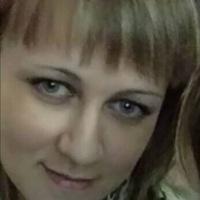 Аватар Гели Салаховой